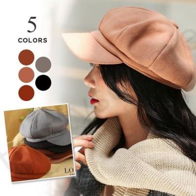キャスケット帽子 レディース 小顔効果 帽 防寒対策に 秋 冬 ぼうし すっぴん隠し