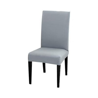 JQinHome 椅子カバー 無地 セット 背もたれあり 取り替える 伸縮素材 ストレッチカバー 洗える 家庭・パーティー・結婚式用