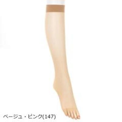 アツギ[アツギ] ATSUGI THE LEG BAR(アツギザレッグバー) ジェルネイル ストッキング 5本指 ひざ下丈 フレンチネイル風 FS15000