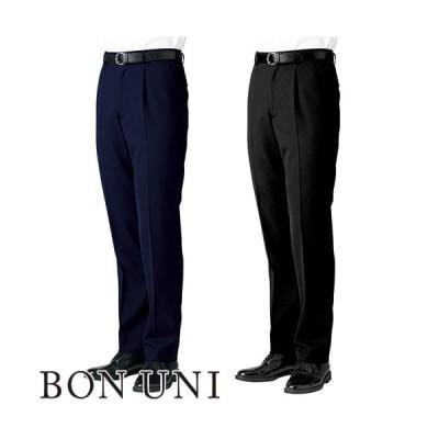 ボンユニ BONUNI ワンタックスラックス 12109-19、12109-99