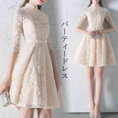 パーティードレス ドレス 結婚式 ワンピース チャイナ風 フレア パーティドレス 袖あり フォーマル レースワンピース お呼ばれ