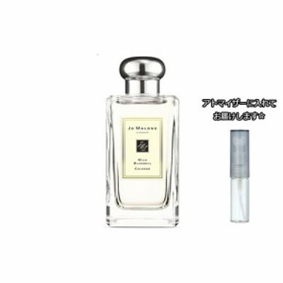 JoMalone ジョーマローン ワイルド ブルーベル コロン 1.5mL * ブランド 香水 お試し アトマイザー ミニ サンプル