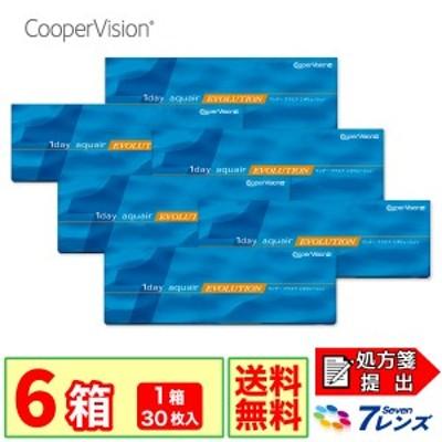 ワンデーアクエアエボリューション 6箱セット (1箱30枚入り)要処方箋 クーパービジョン 1日使い捨て コンタクトレンズ