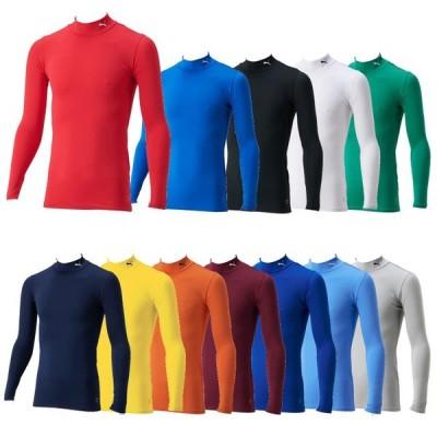 プーマ サッカー インナーシャツ Compression コンプレッション ジュニア モックネック LS シャツ 656332