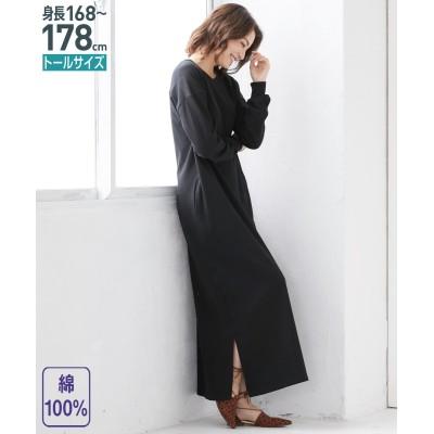 トールサイズ 綿100%ミニ裏毛マキシワンピース 【高身長・長身】ロング・マキシワンピース, tall  size, Dress