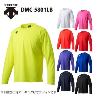 DMC-5801LB デサント バレーボール ユニフォーム オーダー ワンポイント長袖シャツ ユニセックス チーム名・背番号等マーキング できます(別料金)
