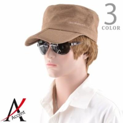 送料無料セット 帽子 メンズ ポケッタブル スウェット マスクセット アップ レイル ワークキャップ 黒 ブラック ベージュ ネイビー メン