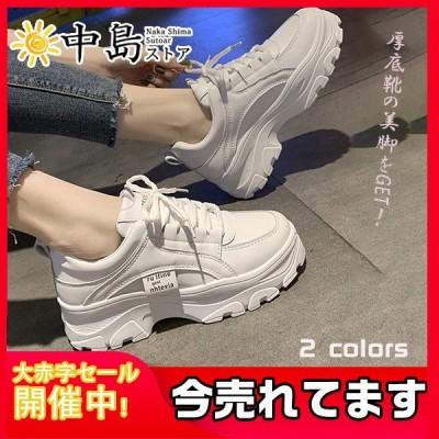 レディース スニーカー 歩きやすい 厚底 ウォーキング ローカット 白 スポーツシューズ 運動靴 軽量 通気 カジュアルシューズ 靴 春 秋 疲れにくい