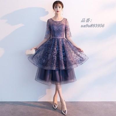 Aラインドレス ミモレ丈 体型カバー パーティードレス ひざ下丈 成人式 5分袖 発表会 司会ドレス イブニングドレス 大きいサイズ お呼ばれ 二次会
