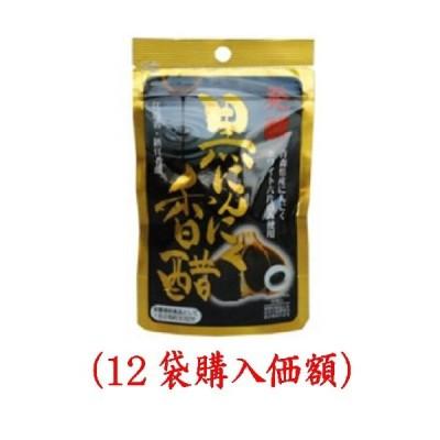発酵黒にんにく香醋約60粒(12袋購入価額)ユニマツトリケン