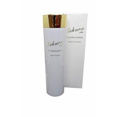 サクラピンク プラセンタローション 美容、シミシワ、タルミ、保湿、幹細胞エキス配合十勝プラセンタ