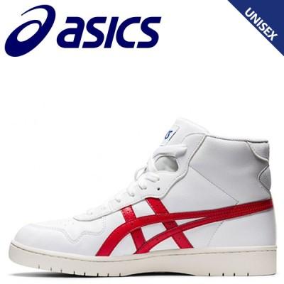 asics アシックス ジャパン エル スニーカー メンズ レディース JAPAN L ホワイト 白 1191A313-100