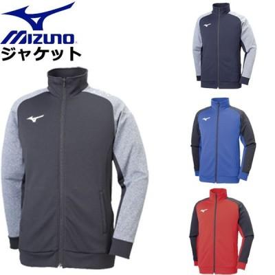 ミズノ トレーニング ソフトニットジャケット MIZUNO 32MC9116 ジャケット ウエア スポーツアパレル ユニセックス
