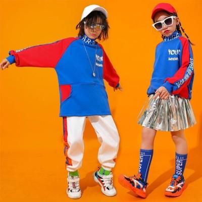 キッズ ダンス衣装 HIPHOP ヒップホップ セットアップ 子供 長袖 ダンストップス スカート パンツ ジャズダンス ステージ衣装 練習着 演出服