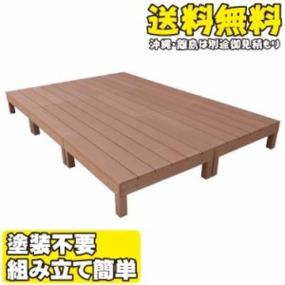 アイウッドデッキ オープンタイプセット ナチュラル◯ [6点セット] 1.5坪| 樹脂木 人工木 ウッドデッキ 樹脂 縁台