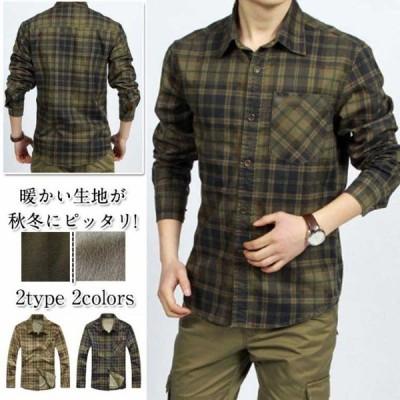 ミリタリーシャツ ワークシャツ チェック柄 ウエスタンシャツ 裏ボア 大きいサイズ 長袖 お兄系 暖か カジュアル 保温性 メンズファッシ