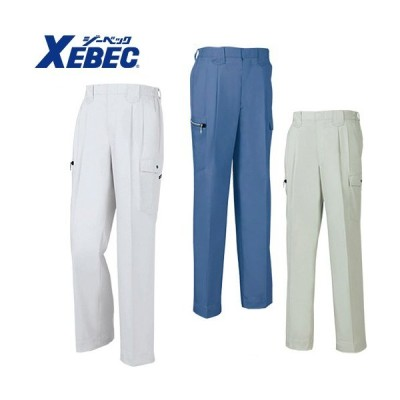 ジーベック XEBEC ZIPクールボディー ツータックラットズボン 9656