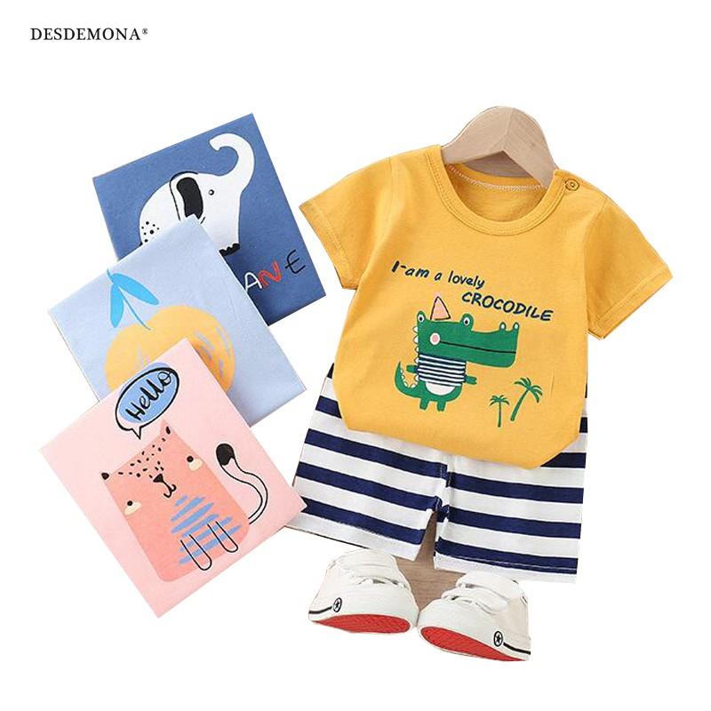 童裝套装 兒童短袖T恤上衣兒童短褲兩件套[DM商城]