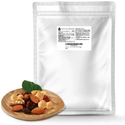 ミックスナッツ デイリーナッツ Original 1kg 大袋 産地直輸入 無塩 (アーモンド等級:US Extra No.1) 防災食品 非常食 備