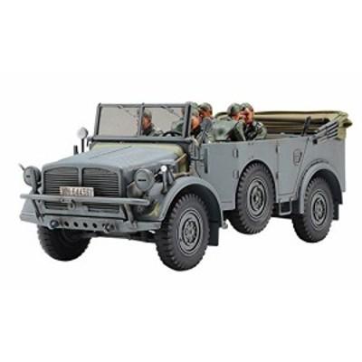 タミヤ 1/48 ミリタリーミニチュアシリーズ No.86 ドイツ陸軍 大型軍用乗用(中古品)