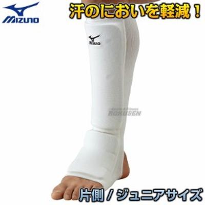 【MIZUNO・ミズノ】すね・足首用サポーター 1個(片側) フリーサイズ 子供用 23JHA65501   脚サポーター すねサポーター 脛サポータ
