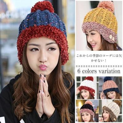 送料無料ニット帽 レディース ボンボン 防寒 帽子 暖かい あったか 女の子 大人 女性用 スノボ 秋冬 かわいい ゆったり コーデ 着こなし おしゃ