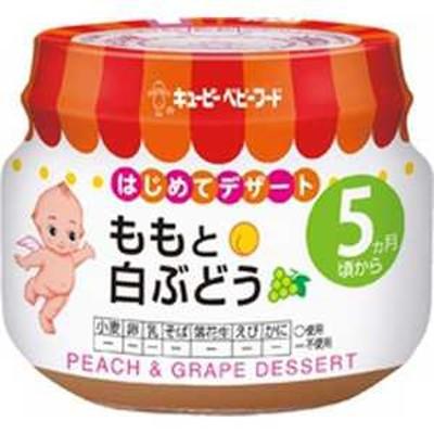 キューピーベビーフード ももと白ぶどう 5ヶ月頃から〔離乳食・ベビーフード 〕 70g C50モモトシロブドウ
