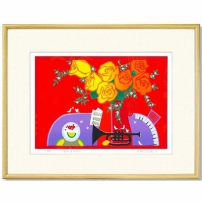 吉岡浩太郎『花のメロディ・大衣(ナチュラル)』シルクスクリーン 版画 新品 額付 作者直筆サイン 風景画 薔薇 テーブル 花瓶 トランペット【AHA-DK-030N】