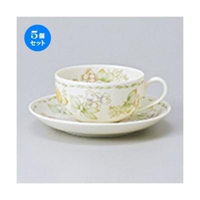 5個セット 碗皿 フルフォードティーC/S [ 碗 9 x 5cm ・ 200cc ] 【 レストラン ホテル カフェ 洋食器 飲食店 業務用 】