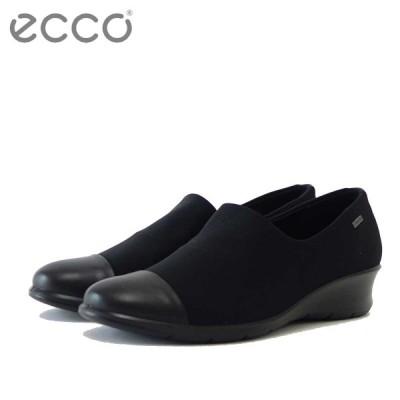 エコー ECCO FELICIA 217093 ブラック(レディース) 快適な履き心地の防水スリッポンシューズ