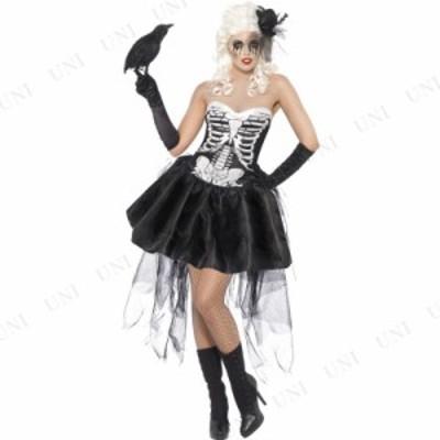 コスプレ 仮装 スケリー・フォン・トラップ 大人用 M コスプレ 衣装 ハロウィン 仮装 怖い コスチューム パーティーグッズ 余興 ホラー