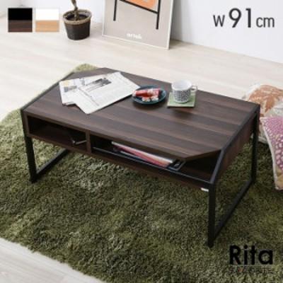ローテーブル 木製 センターテーブル リビングテーブル ロータイプ 北欧 父の日 テレワーク テーブル 棚 スチール ダークブラウン 90幅