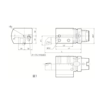 京セラ ツーリング機器 ( T63H-S2525R-105 ) 京セラ(株) 【メーカー取寄】