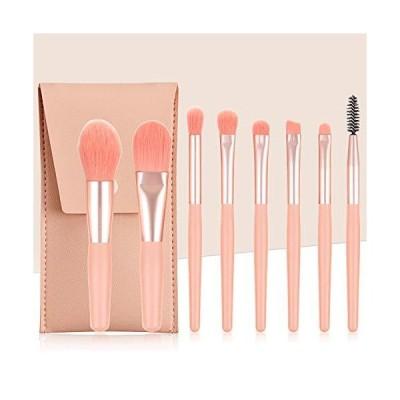 化粧ブラシセット8本の合成化粧ブラシトラベルセット用ファンデーションチークパウダーパウダーアイシャドウなどを含む収納バッグは初心者に?します