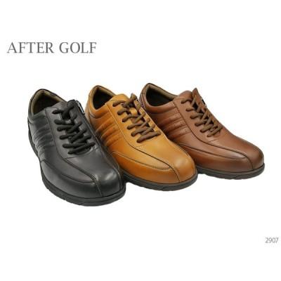 After Golf アフターゴルフ 2907 革靴 カジュアルシューズ レースアップ 幅広 4E 靴