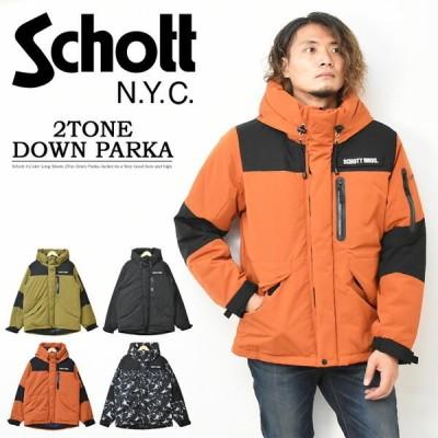セール Schott ショット 2トーン ダウンパーカー ダウンジャケット アウター ツートン 切り替え メンズ 送料無料 3102063