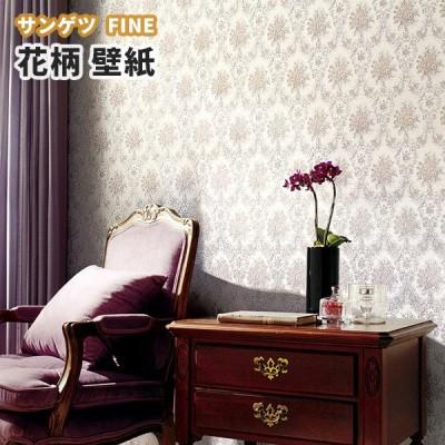 壁紙 クラシック 花柄 のり付き のりなし サンゲツ ファイン クロス FE74504