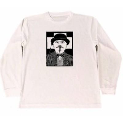 サミュエル メスキータ ドライ Tシャツ 自画像 名画 版画  グッズ 絵画 ロング ロンT