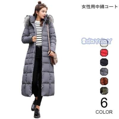 アウター 中綿コート レディース ロング ダウン風 コート ロングコート フード付き フェイクファー 女性用 中綿 防寒 冬物