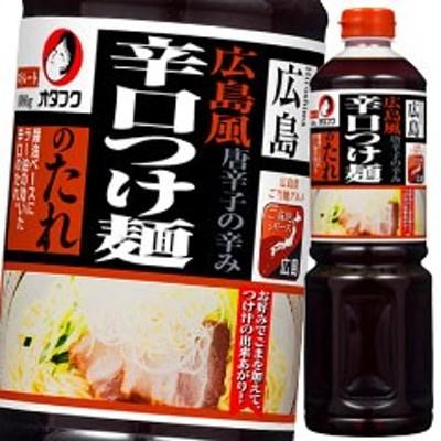 【送料無料】オタフクソース オタフク 広島風辛口つけ麺のたれ ペットボトル1080g×1ケース(全6本)