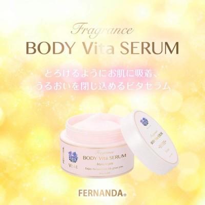 FERNANDA(フェルナンダ) Body Vita Serum Primeiro Amor(ボディビタセラム プリメイロアモール)