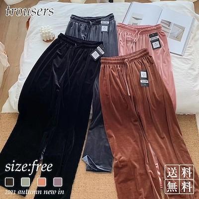 新作入荷 ワイドパンツ パンツ 秋冬 ズボン ロングパンツ COLOR:4 快適で柔らかい