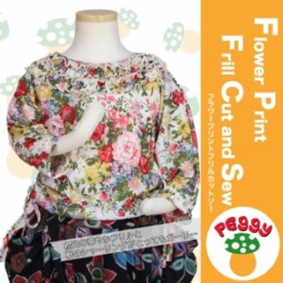 子供服 Peggy(ペギー)フラワープリント フリル カットソー 80~100サイズ ファッション キッズ 男の子 女の子 アジアン