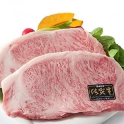 佐賀牛特選ロースステーキ(サーロイン・リブロース)600g(300g×2枚)
