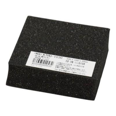 光 低反発ウレタンクッション KTHU1030 [KTHU-1030][r20][s9-810]