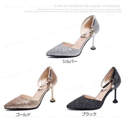 パンプス レディース ポインテッドトゥ ハイヒール 痛くない 美脚 キラキラ 結婚式 人気 春 パーティー 靴 シューズ ピンヒール