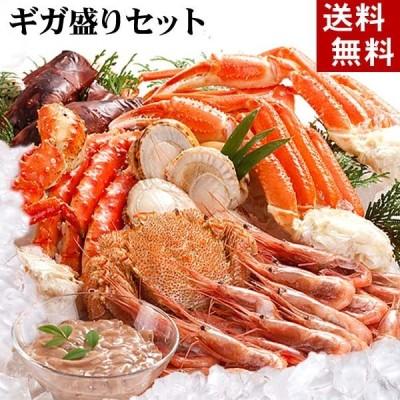 (送料無料)カニ3種ギガ盛り海鮮セット 福袋(タラバガニ・ズワイガニ・毛蟹・えび・ほたて・いかめし・塩辛)