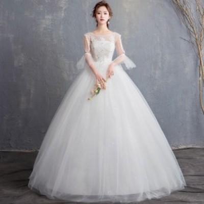 ウェディングドレス 袖あり 白 安い 結婚式  花嫁 二次会 パーティードレス スピーカースリーブ レースアップ プリンセスライン ウエディ