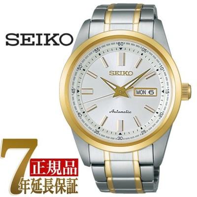 セイコー メカニカル SEIKO Mechanical 自動巻き メカニカル メンズ 腕時計 SARV004
