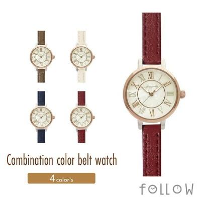 腕時計 レディース 革ベルト コンビカラー ベルト ウォッチ おしゃれ 女性 女の子 プレゼント 日本製クオーツ 就活 20代 30代 40代
